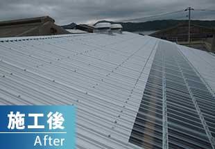 屋根改修後